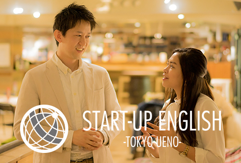 Start-Up English東京上野 by LIG